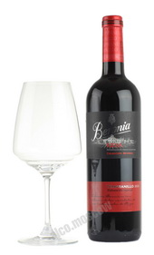Beronia Tempranillo испанское вино Берония Темпранилло