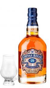 Шотландский виски Chivas Regal 18 years old виски Чивас Ригал 18 лет