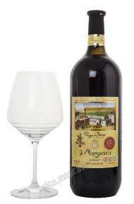 Staryj Baku Matrasa Азербайджанское вино Старый Баку Матраса