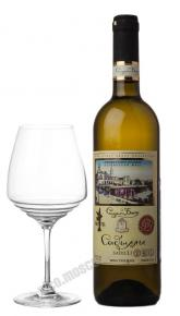 Staryj Baku Sadilli Азербайджанское вино Старый Баку Садыллы