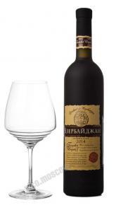 Ganja Sharab-2 Azerbaijan Вино Гянджа Шараб II Азербайджан