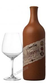 Staryj Baku Matrasa Азербайджанское вино Старый Баку Матраса керамич/бутылка