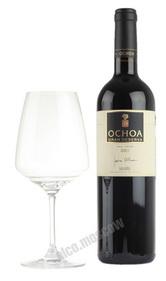 Ochoa Gran Reserva испанское вино Очоа Гран Резерва