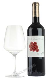Finca Viladellops Turo de les Abelles испанское вино Финка Виладеллопс Туро де лес Абеллес