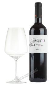 Los Cucos de la Alberguilla Monastrell-Shiraz испанское вино Лос Кукос дэ ла Алберкилья Монастрель-Шираз
