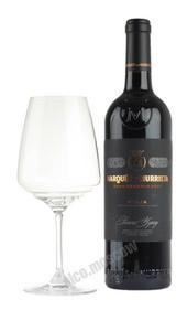 Marques de Murrieta Gran Reserva испанское вино Маркиз де Муррьета Гран Резерва