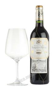 Herederos del Marques de Riscal Reserva испанское вино Эредерос дель Маркес де Рискаль Ресерва
