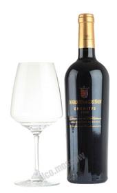 Marques de Grinon Emeritus испанское вино Маркес де Гриньон Эмеритус