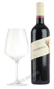 Olivares Panarroz испанское вино Оливарес Паньяррос