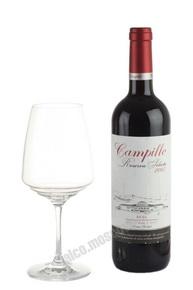 Campillo Reserva испанское вино Кампильо Резерва