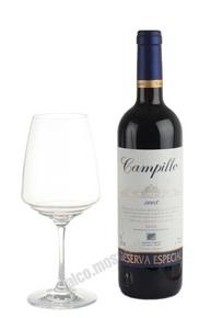 Campillo Reserva Especial испанское вино Кампильо Резерва Эспесиаль