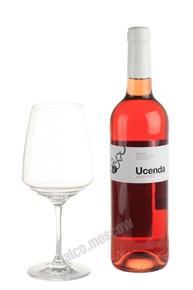 Ucenda Monastrell Rose испанское вино Усенда Монастрель Розовое Сухое