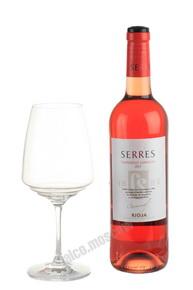 Serres Tempranillo-Garnacha испанское вино Серрес Темпранильо-Гарнача