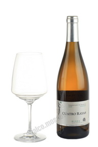 Cuatro Rayas Rueda испанское вино Куатро Райас Руэда