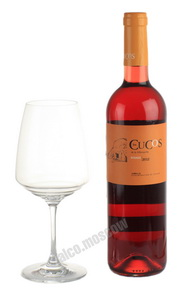 Los Cucos de la Alberguilla Rosado испанское вино Лос Кукос дэ ла Алберкилья Розовое Сухое