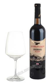 Megobari Kindzmarauli грузинское вино Мегобари Киндзмараули