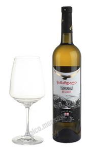 Megobari Tsinandali грузинское вино Мегобари Цинандали
