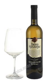 Taina Kolhidi Tsinandali грузинское вино Тайна Колхиды Цинандали