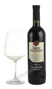 Taina Kolhidi Saperavi грузинское вино Тайна Колхиды Саперави