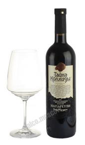 Taina Kolhidi Napareuli грузинское вино Тайна Колхиды Напареули
