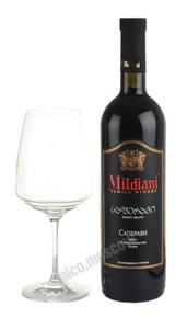 Mildiani Saperavi грузинское вино Милдиани Саперави