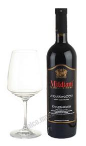 Mildiani Kindzmarauli грузинское вино Милдиани Киндзмараули