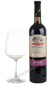 Alaverdi Mukuzani грузинское вино Алаверди Мукузани