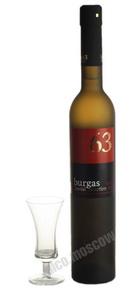 Burgas 63 ракия Бургас 63