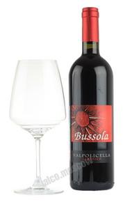 Bussola Valpolicella Classico Итальянское вино Буссола Вальполичелла Классико
