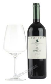 Ascheri Montalupa Rosso Syrah итальянское вино Аскери Монталупа Россо Сира