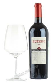 Lungarotti Rubesco Итальянское Вино Лунгаротти Рубеско
