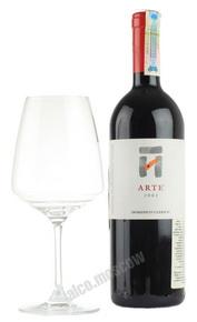 Domenico Clerico Arte Lange итальянское вино Доменико Клерико Арте Ланге