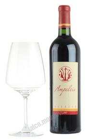 Ampeleia Maremma Итальянское Вино Ампелейя Маремма