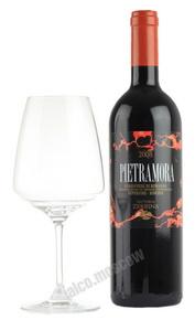 Zerbina Sangiovese di Romagna Superiore Riserva Pietramora итальянское вино Дзербина Санджиовезе ди Романья Cуперьоре-Ризерва Пьетрамора