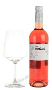 Las Renas Monastrell Rosado Испанское Вино Лас Ренас Монастрель Росадо