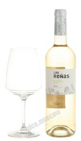 Las Renas Macabeo Испанское Вино Лас Ренас Макабео