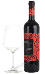 Vedernikov Gubernatorskoye Red российское вино Ведерниковъ Губернаторское Красное