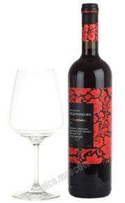 Vedernikov Pravoberezhnoye российское вино Ведерниковъ Правобережное Красное