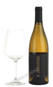 Likuria Reserve White Российское вино Ликурия Резерв белое сухое