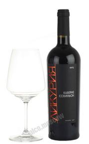 Likuria Cabernet Sauvignon Российское вино Ликурия Каберне Савиньон