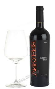 Likuria Cabernet Franc Российское вино Ликурия Каберне Фран