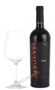 Likuria Merlot Российское вино  Ликурия Мерло