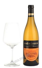 Gai-Kodzor Chardonnay Российское Вино Гай-Кодзор Шардоне