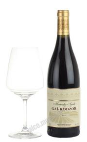 Muorvedre-Syrah de Gai-Kodzor Российское Вино Мурведр-Сира де Гай-Кодзор