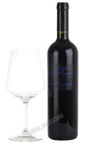 Usadba Markoth Cuvee N1 Российское Вино Усадьба Маркотх Кюве Н1