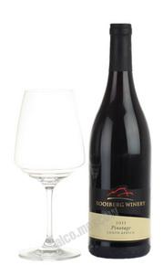 Rooiberg Winery Pinotage Южно-африканское вино Руиберг Вайнери Пинотаж