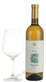 Tsarskoe Mtsvane грузинское вино Царское Мцване