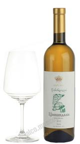 Tsarskoe Tsinandali грузинское вино Царское Цинандали