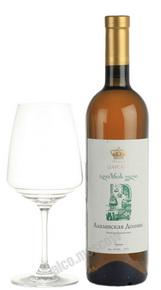 Tsarskoe Khvanchkara Грузинское вино Царское Хванчкара
