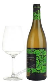 Vedernikov Pravoberezhnoye Aligothe российское вино Ведерниковъ Правобережное Алиготе Белое